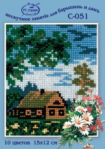 June - Counted Cross Stitch Kit with Color Symbolic Scheme