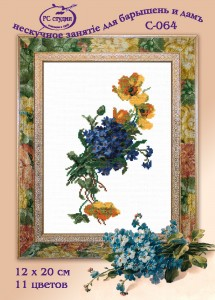 Wildflowers - Counted Cross Stitch Kit with Color Symbolic Scheme