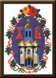 A Temple In The Egg - Counted Cross Stitch Kit with Color Symbolic Scheme