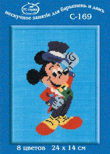 Mickey Mouse - Counted Cross Stitch Kit with Color Symbolic Scheme