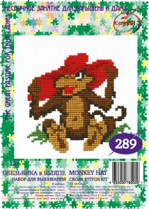 Monkey With A Hat - Counted Cross Stitch Kit with Color Symbolic Scheme