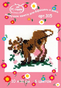 Cow - Counted Cross Stitch Kit with Color Symbolic Scheme