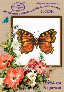 Butterfly 4 - Counted Cross Stitch Kit with Color Symbolic Scheme