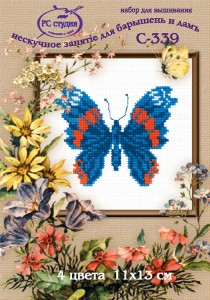 Blue Butterfly - Counted Cross Stitch Kit with Color Symbolic Scheme