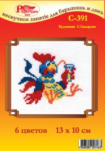 Cockerel With A Coctail - Counted Cross Stitch Kit with Color Symbolic Scheme