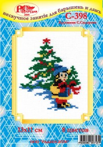 Girl At Tree - Counted Cross Stitch Kit with Color Symbolic Scheme