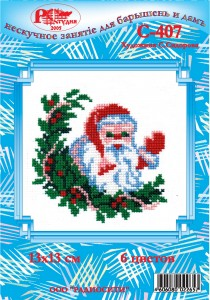 Santa Claus' Greeting  - Counted Cross Stitch Kit with Color Symbolic Scheme