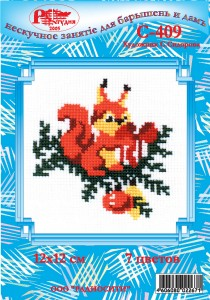 Squirrel And The Ball - Counted Cross Stitch Kit with Color Symbolic Scheme