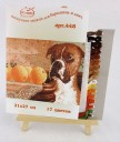 Boxer With Orange - Counted Cross Stitch Kit with Color Symbolic Scheme