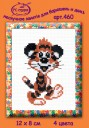 Baby Tiger - Counted Cross Stitch Kit with Color Symbolic Scheme