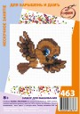Birdie - Stamped Cross Stitch Kit with Water Soluble Color Scheme