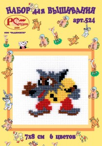 Wolf - Counted Cross Stitch Kit with Color Symbolic Scheme