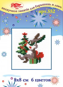 Rabbit With A Gift - Counted Cross Stitch Kit with Color Symbolic Scheme