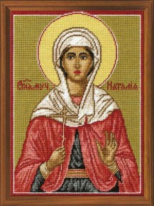 The Holy Martyress Natalia - Counted Cross Stitch Kit with Color Symbolic Scheme