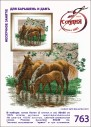 At The Waterhole - Counted Cross Stitch Kit with Color Symbolic Scheme