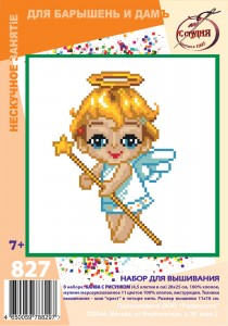 Angel - Stamped Cross Stitch Kit with Water Soluble Color Scheme