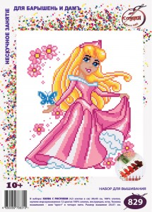 Princess - Stamped Cross Stitch Kit with Water Soluble Color Scheme