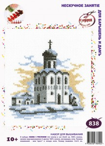 Temple - Stamped Cross Stitch Kit with Water Soluble Color Scheme