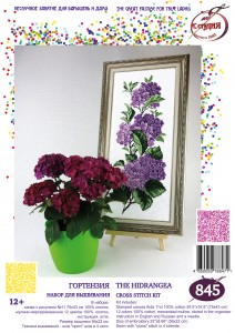 Hidrangea - Stamped Cross Stitch Kit with Water Soluble Color Scheme