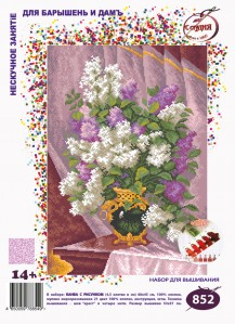 Lilac In A Vase - Stamped Cross Stitch Kit with Water Soluble Color Scheme
