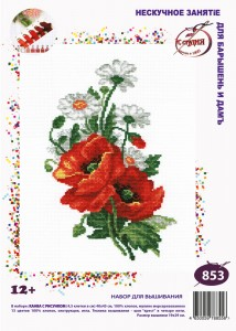 Poppies With Daisies - Stamped Cross Stitch Kit with Water Soluble Color Scheme