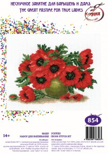 Poppies - Stamped Cross Stitch Kit with Water Soluble Color Scheme