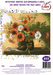 Sunflowers - Stamped Cross Stitch Kit with Water Soluble Color Scheme