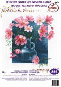 The Cosmoes In The Jug - Stamped Cross Stitch Kit with Water Soluble Color Scheme