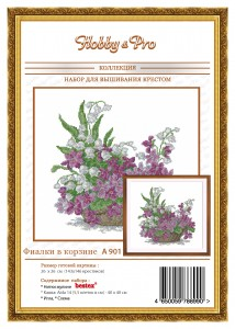 Violets In The Basket - Counted Cross Stitch Kit with Color Symbolic Scheme