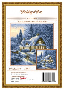 Christmas - Counted Cross Stitch Kit with Color Symbolic Scheme